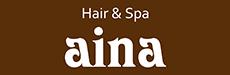 hair&spa aina